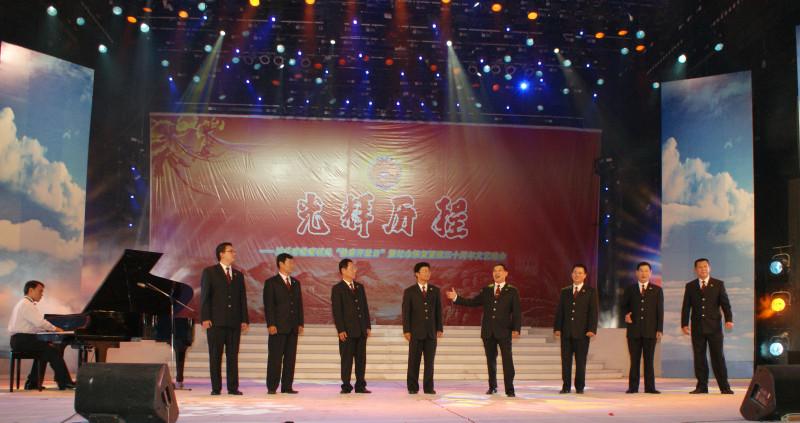 男声小组唱:《弹起我心爱的土琵琶》 -2008年10月28日,举办 汕头